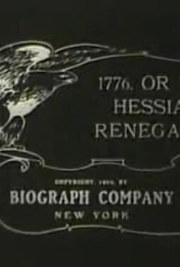 Постер фильма Гессенские изменники (1909)