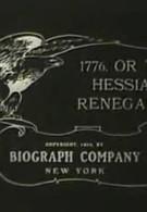 Гессенские изменники (1909)