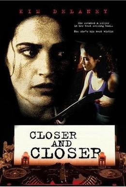 Постер фильма Всё ближе и ближе (1996)