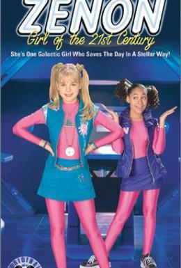 Постер фильма Ксенон: Девушка 21 века (1999)