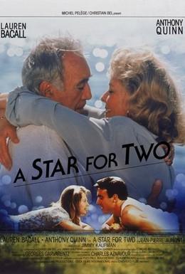 Постер фильма Звезда для двоих (1991)