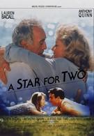 Звезда для двоих (1991)