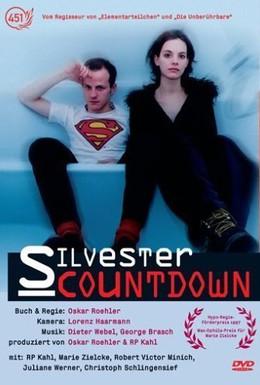 Постер фильма Рождественский отсчет (1997)