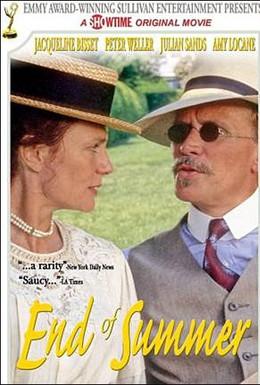 Постер фильма Конец лета (1997)