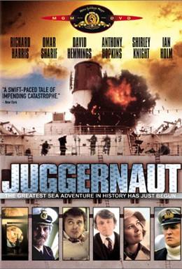 Постер фильма Джаггернаут (1974)