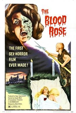 Постер фильма Кровавая роза (1970)