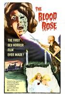 Кровавая роза (1970)