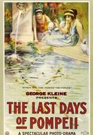 Последние дни Помпеи (1913)
