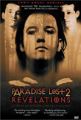 Постер фильма Потерянный рай 2 (2000)