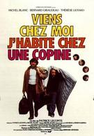 Заходи — я живу у подруги (1981)