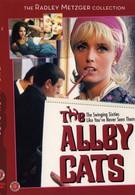 Аллея кошек (1966)