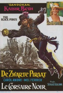 Постер фильма Черный корсар (1976)