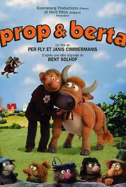 Постер фильма Проп и Берта (2000)