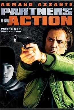 Постер фильма Партнеры в действии (2002)