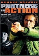 Партнеры в действии (2002)