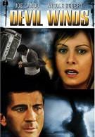 Дьявольский ветер (2003)