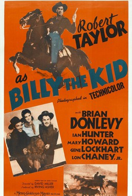 Постер фильма Билли Кид (1941)