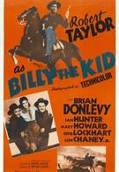 Билли Кид (1941)