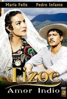 Постер фильма Тисок (1957)