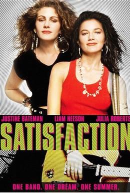 Постер фильма Удовлетворение (1988)
