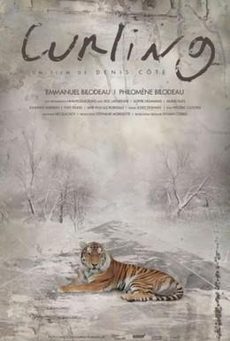 Постер фильма Керлинг (2010)
