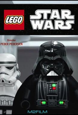 Постер фильма Lego Звездные войны: Награда Бомбада (2010)