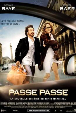 Постер фильма На старт, внимание, пошли! (2008)