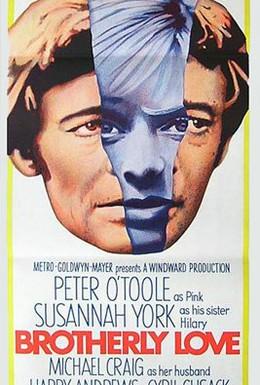 Постер фильма Братская любовь (1970)