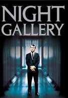 Ночная галерея (1969)
