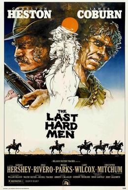 Постер фильма Последние крутые люди (1976)