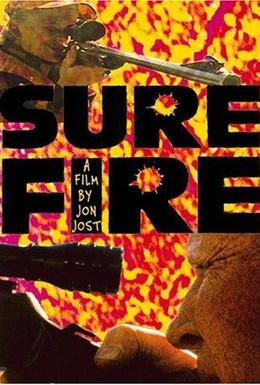 Постер фильма Прицельный огонь (1990)