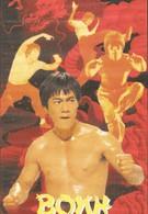 Кунг-фу (1972)