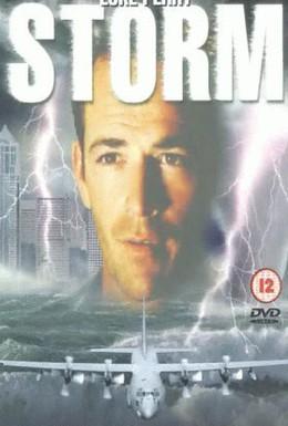 Постер фильма Шторм (1999)