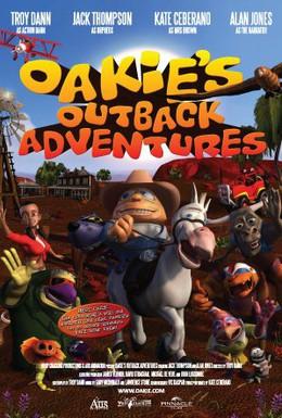 Постер фильма Приключения Оаки в Аутбэке (2011)