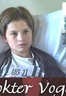 Доктор Птичка (2004)