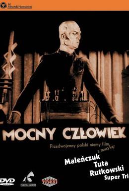 Постер фильма Сильный человек (1929)