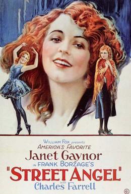 Постер фильма Ангел с улицы (1928)