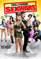 Голливудские Секс Войны (2011)