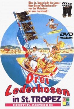 Постер фильма Трое в кожаных штанах в Сан-Тропе (1980)