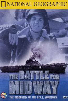 Постер фильма Битва за Мидуэй (1998)