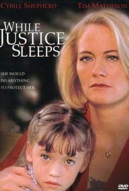 Постер фильма Когда правосудие спит (1994)