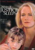 Когда правосудие спит (1994)