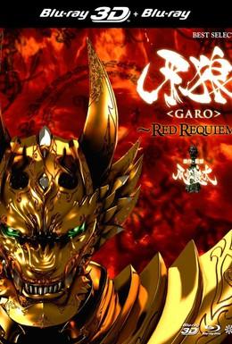 Постер фильма Гаро: Кровавый реквием (2010)