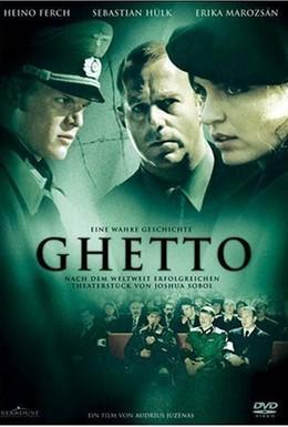 Постер фильма Гетто (2006)