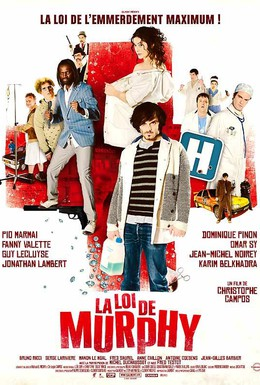 Постер фильма Закон Мерфи (2009)