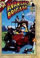 Аварийная бригада (1991)