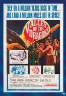 Долина драконов (1961)