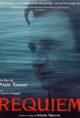 Постер фильма Реквием (1998)