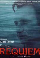 Реквием (1998)