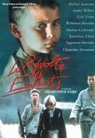 Бунт детей (1992)
